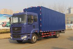 华菱 汉马 160马力 4X2 7.8米翼式载货车(HN5160XYKH19E6M5) 卡车图片