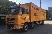华菱 汉马 245马力 6X2 9.6米厢式载货车(HN5250XXYHC24E8M5)
