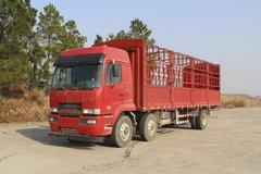 华菱之星 245马力 6X2 9.6米仓栅式载货车(HN5250CCYHC24E8M5) 卡车图片