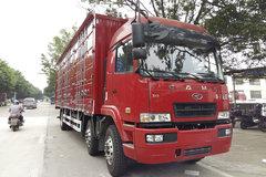 华菱之星 245马力 6X2 9.6米厢式载货车(HN5250XXYHC24E8M5) 卡车图片