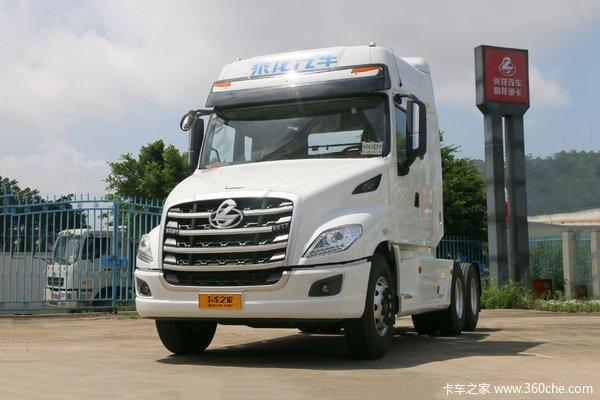 东风柳汽 乘龙T7重卡 430马力 6X4长头牵引车