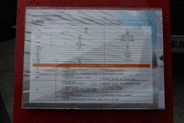 东风途逸 T3(原小霸王W) 1.3L 87马力 2.5米双排栏板微卡图片