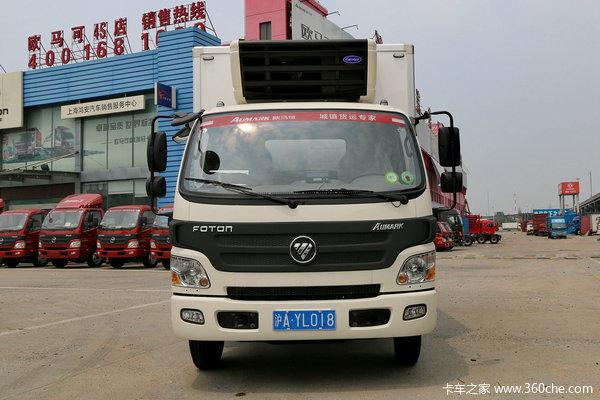 欧马可1系冷藏车北京市火热促销中 让利高达0.5万