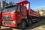 中国重汽 HOWO T7H重卡 400马力 8X4 7.6米自卸车(ZZ3317V406HE1)图片