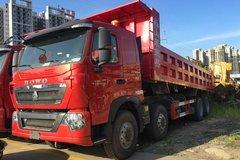 中国重汽 HOWO T7H重卡 400马力 8X4 8米自卸车(ZZ3317V426HD1)
