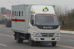 福田 奥铃CTX 141马力 4X2 爆破器材运输车(BJ5069XQY-FA)