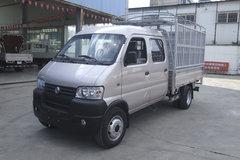 东风 俊风 1.3L 87马力 汽油 2.5米双排仓栅式微卡(EQ5031CCYD50Q6AC)