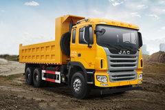 江淮 格尔发A5W 标载版 310马力 6X4 5.4米自卸车(HFC3251P1K5E36S3V) 卡车图片