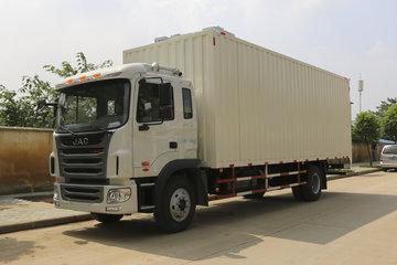 江淮 格尔发A5L中卡 165马力 4X2 7.8米厢式载货车(HFC5161XXYP3K1A47V)
