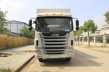 江淮 格尔发A5L中卡 160马力 4X2 7米单排厢式载货车(HFC5161XXYP31K1A50S3V)