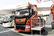 东风商用车 天龙旗舰KX 520马力 4X2牵引车(DFH4180C1)