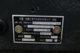 格尔发K5载货车官方图图片
