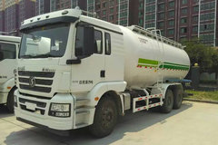陕汽 德龙新M3000 加强版 300马力 6X4 21方干混砂浆运输车(SX5250GGHHB434)