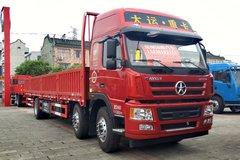 大运 新N8E重卡 245马力 6X2 9.6米栏板载货车(CGC1253D41BA) 卡车图片