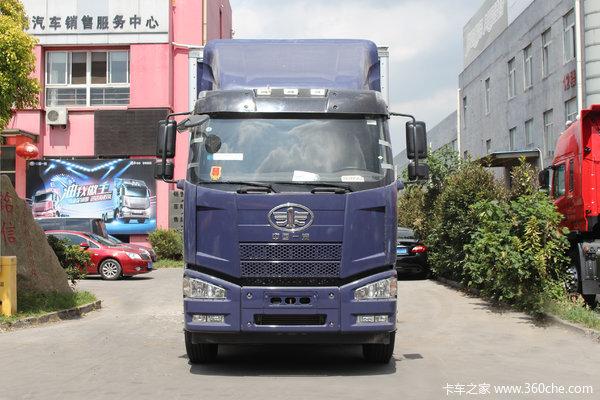 一汽解放 J6M重卡 标载型 240马力 6X2 9.5米仓栅式载货车