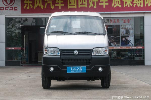 东风 小霸王W 1.3L 87马力 3.05米单排微卡底盘(DFA1030SJ50Q5)