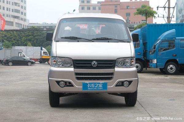 回馈客户十堰小霸王W载货车仅4.58万起