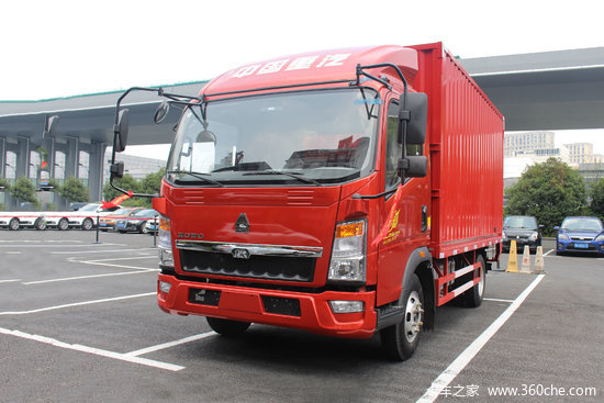 中国重汽HOWO 悍将 城配版 95马力 4.15米单排厢式轻卡(ZZ5047XXYF3315E145)