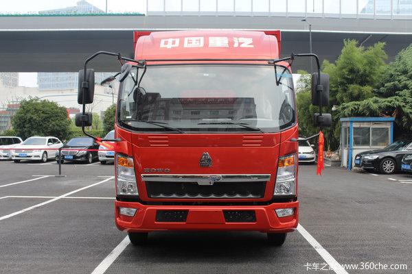 中国重汽HOWO 悍将 143马力 4.15米单排厢式轻卡