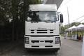 庆铃 VC46重卡 350马力 4X2 9.63米厢式载货车(QL5180XXYWTFRJ)图片