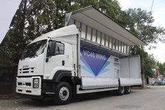 庆铃 VC46重卡 350马力 6X4 9.5米翼展式载货车(LCL5250XYK)