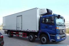福田 欧曼GTL 6系重卡 280马力 8X2 9.5米冷藏车(BJ5313XLC-AB)