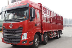 东风柳汽 乘龙H7重卡 336马力 8X4 9.6米仓栅式载货车(LZ5312CCYM5FA)