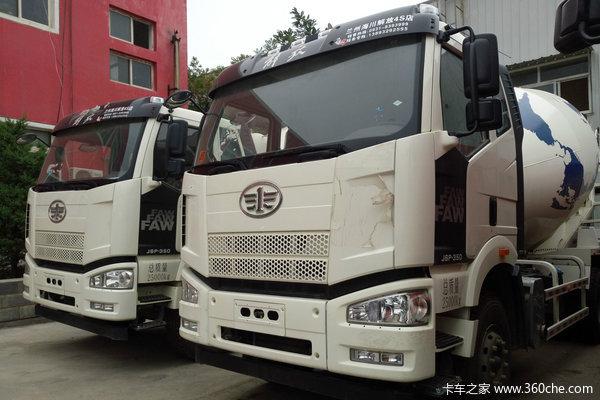 降价促销解放J6P混凝土搅拌车仅42.8万