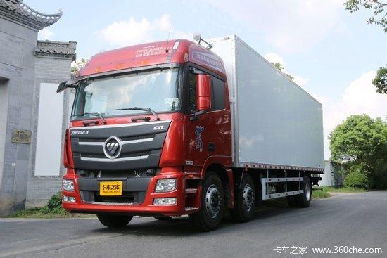 福田 欧曼GTL 6系重卡 280马力 6X2 9.6米厢式载货车(440后桥)(BJ5259XXY-AA)