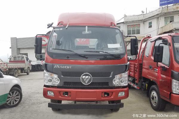 福田 瑞沃E3 156马力 4.2米单排仓栅式轻卡