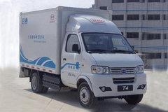 比亚迪T4 2.9米单排厢式轻卡(纯电动)(BYD5031XXYBEV) 卡车图片