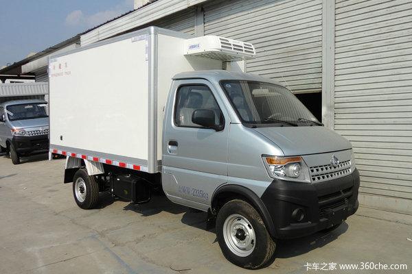 神骐T20冷藏车重庆市火热促销中 让利高达0.02万