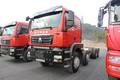 中国重汽 SITRAK C5H 340马力 8X4 7.5方混凝土搅拌车(ZZ5316GJBN306GE1B)图片