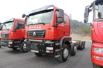 中国重汽 SITRAK C5H重卡 340马力 8X4 7.99方混凝土搅拌车底盘(ZZ1316N306GE1)图片