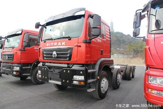 中国重汽 SITRAK C5H重卡 340马力 8X4 7.99方混凝土搅拌车底盘(ZZ1316N306GE1)