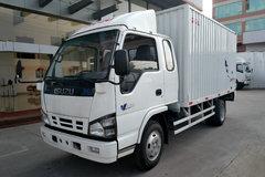 庆铃 五十铃600P 120马力 3.8米排半厢式轻卡(QL5040XXYA1HHJ) 卡车图片