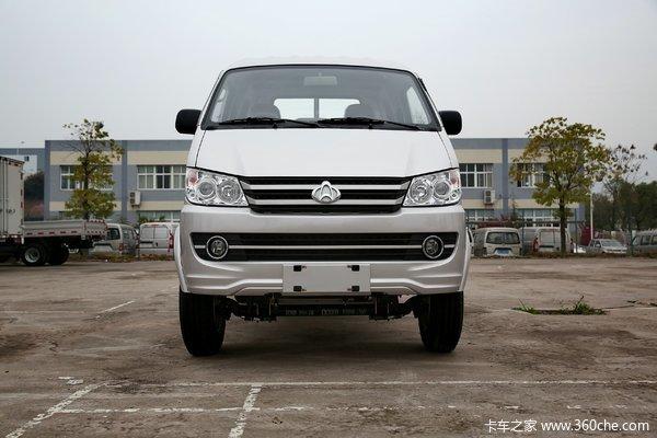 回馈客户长安跨越新豹载货车仅售4.48万
