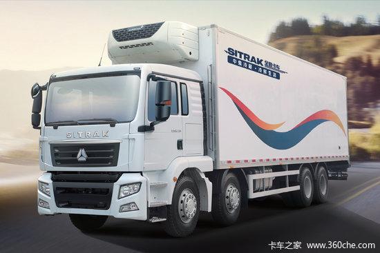 中国重汽 汕德卡SITRAK C5H 340马力 8X2 冷藏车底盘(ZZ5326XLCN46NGE1K)