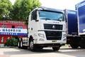 中国重汽 汕德卡SITRAK C7H重卡 400马力 6X4牵引车(危险品)(ZZ4256V324HE1W)