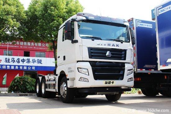 中国重汽 汕德卡SITRAK C7H重卡 480马力 6X4牵引车(ZZ4256V324HE1B/W7GD-1L)