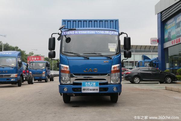 江淮 帅铃Q3 130马力 3.075米双排厢式轻卡(国六)(HFC5041XXYR73K1C7S)