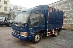 江淮 康铃26窄体 68马力 3米排半仓栅式轻卡(HFC5042CCYP93K3B3) 卡车图片