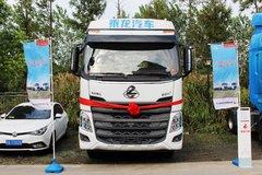 东风柳汽 乘龙H7重卡 450马力 6X2R牵引车(LZ4250H7CA)