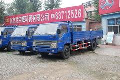 北京牌 旗铃 120马力 4X2 5.2米单排栏板载货车(BJ1065P1U62) 卡车图片