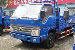 北京旗铃 103马力 4.25米单排栏板轻卡(BJ1044P1U53) 卡车图片