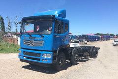 东风华神 御龙重卡 240马力 6X2载货车底盘(EQ5252CCYL)