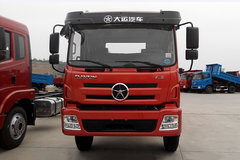 大运 风度 120马力 6.1米单排厢式轻卡(CGC5090XXYHBC39D)