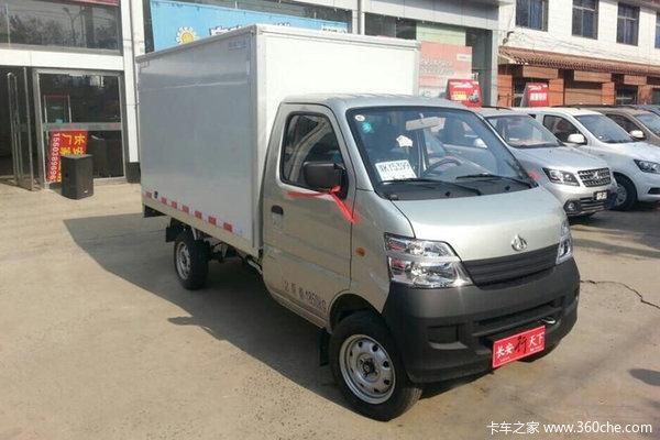 长安凯程 新星卡 1.5L 112马力 汽油 3.585米单排厢式微卡