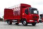 东风柳汽东风柳汽 乘龙M3中卡 160马力 4X2 6.8米排半仓栅式载货车(LZ5160CCYM3AB)20171216432354