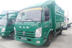 奥驰 V3系列 115马力 4.2米单排仓栅轻卡(FD5046CCYW63K) 卡车图片